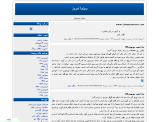 mohammadmohammadian.blogfa.com screenshot