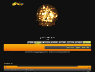 mohammed14.nojoumarab.net screenshot
