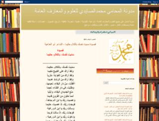 mohammedkaidalsaidilawyer.blogspot.com screenshot