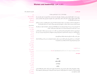 mohazzab.blogfa.com screenshot