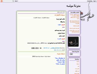 mohd-maas1.blogspot.com screenshot