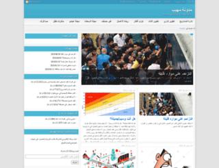 moheeb.ps screenshot
