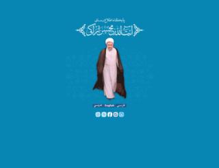mohsenaraki.com screenshot