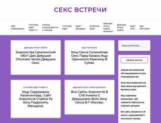 mohtava.info screenshot