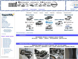 moi-nissan.ru screenshot