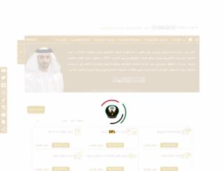 moi.gov.ae screenshot