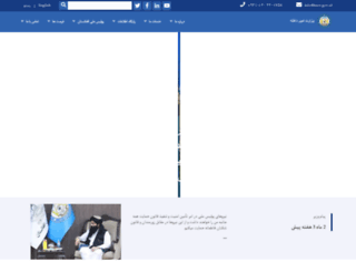 moi.gov.af screenshot