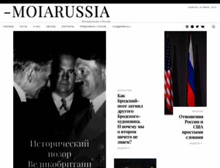 moiarussia.ru screenshot