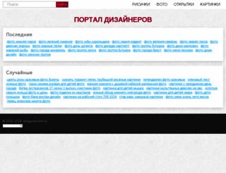 moigorod.msk.ru screenshot