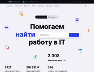 moikrug.ru screenshot