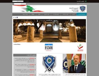 moim.gov.lb screenshot