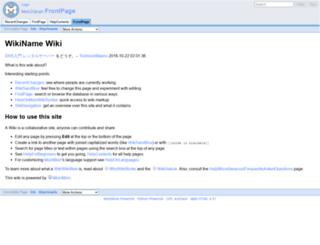 moin.qmail.jp screenshot