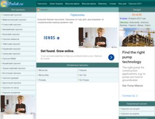 moizodiak.ru screenshot