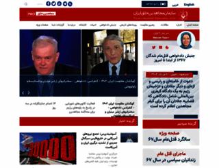 mojahedin.org screenshot