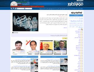 mojehozoor.com screenshot