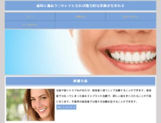 mojkapital.com screenshot