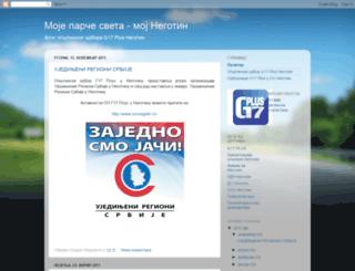 mojnegotin.blogspot.com screenshot