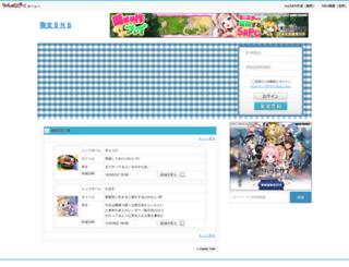 mojo.sns-park.com screenshot