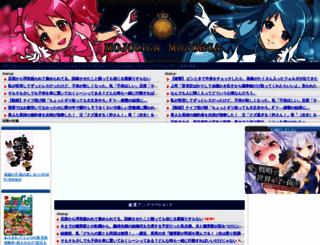 mojomojo-licarca.com screenshot