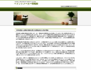 mojstudentskistan.net screenshot