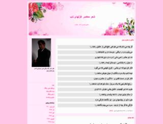mojtaba-karimi.blogfa.com screenshot