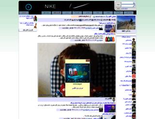 mojtaba-s.miyanali.com screenshot