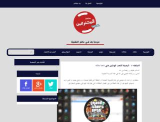 mojtama3pro.blogspot.com screenshot