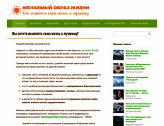 mojzhozh.ru screenshot