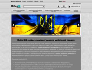 mokc.com.ua screenshot