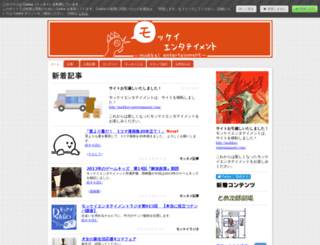 mokkei-entertainment.jimdo.com screenshot