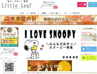 mokkin-do.com screenshot