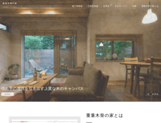 mokkotsu.com screenshot