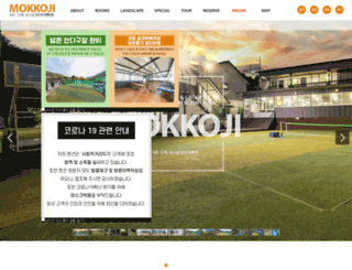 mokoji.co.kr screenshot