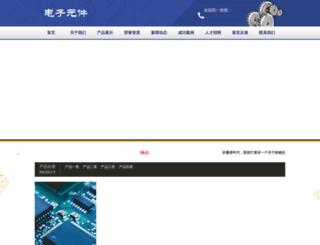 moksawebsolutions.com screenshot