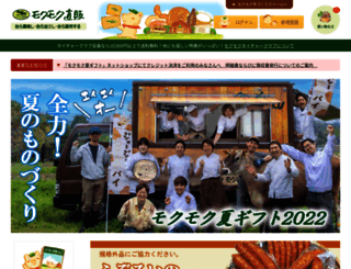 moku-moku.com screenshot