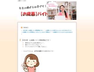 moku.hiho.jp screenshot