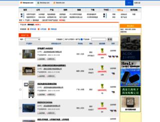mokuai.dianyuan.com screenshot