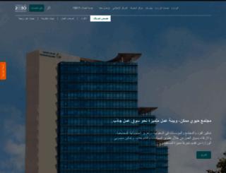 mol.gov.sa screenshot