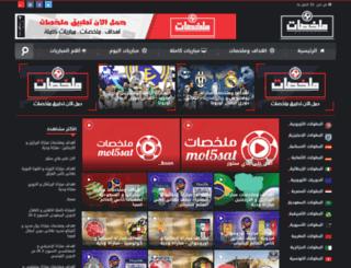 mol5sat.net screenshot