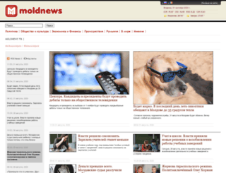 moldnews.md screenshot