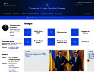moldova.mfa.gov.ua screenshot