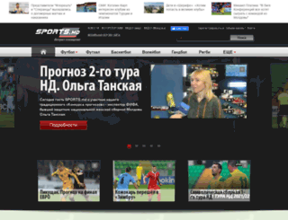 moldova.sports.md screenshot