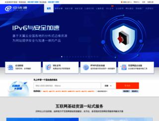 molidao.com screenshot
