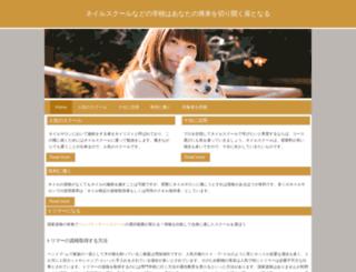 molinorojohostel.com screenshot