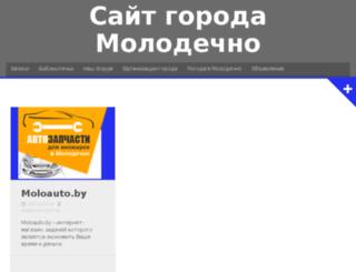 molodechno.by screenshot