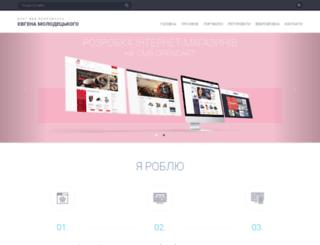 molodezky.pp.ua screenshot