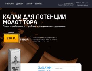 molottoa.apishops.ru screenshot