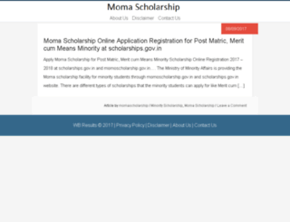 moma-scholarship.in screenshot