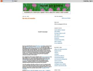 momgogreen.com screenshot