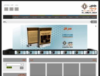 mominoun.com screenshot